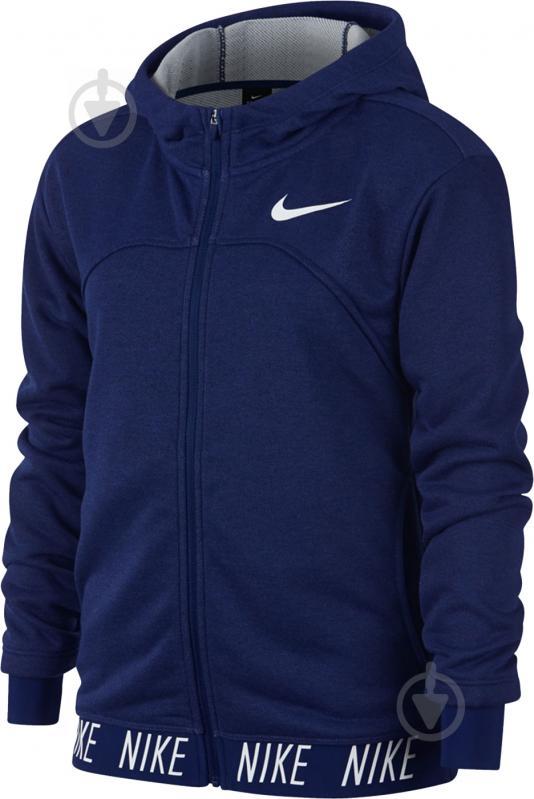 Джемпер Nike G NK DRY HOODIE FZ STUDIO р. L синий 939533-478 - фото 1