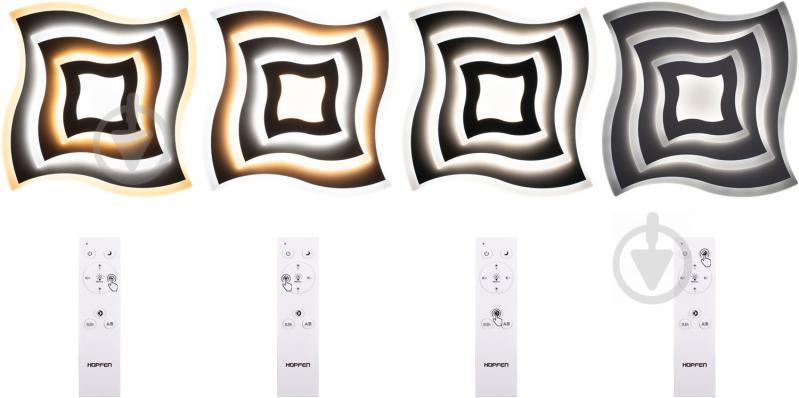 Люстра светодиодная Hopfen Vortex с пультом ДУ 100 Вт белый - фото 5