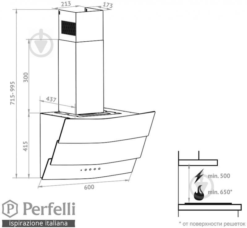 Витяжка Perfelli DNS 6763 B 1100 BL LED Strip - фото 7