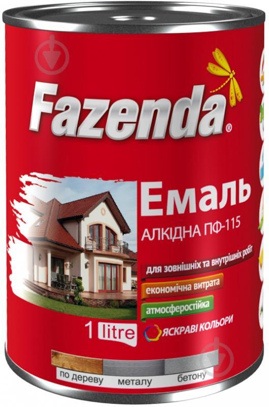 Емаль Fazenda алкідна ПФ-115 білий глянець 0,9 кг