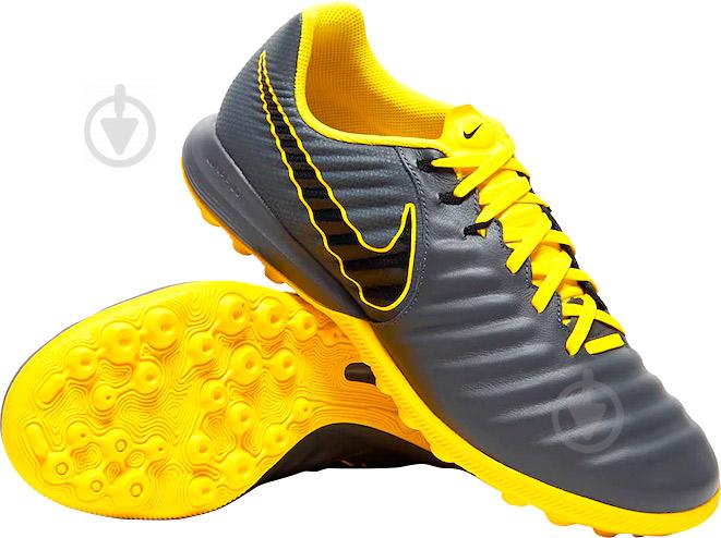 c0e649ee ≡ Бутсы Nike • Купить в Киеве, Украине • Интернет-магазин 27.ua