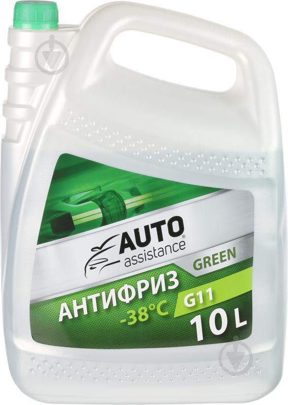Антифриз Auto Assistance G11 10 л зелений