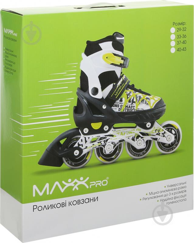 Роликові ковзани MaxxPro PW-153B-5 PW-153B-5 р. 33-36 зелений - фото 4