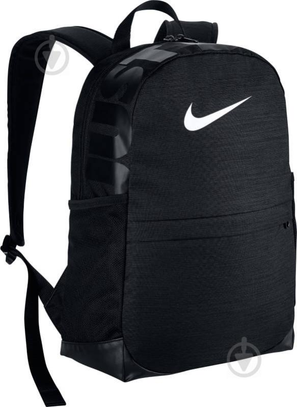 70198c17 ▷ Купить рюкзаки Nike с EK.ua - все цены интернет-магазинов Украины ...