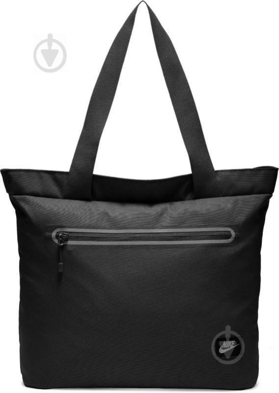 66b416fd0da4 ▷ Купить сумки дорожные Nike с EK.ua - все цены интернет-магазинов ...