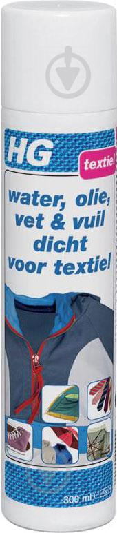 Спрей для захисту текстилю від води і бруду для захисту текстилю від води і бруду HG прозорий 300 мл - фото 1