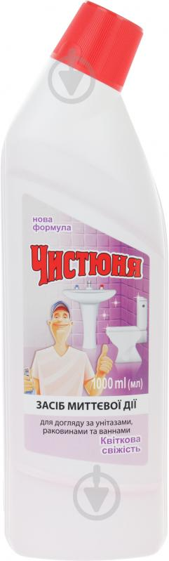 Засіб для чищення ванної кімнати Чистюня эконом Квіткова свіжість 1 л - фото 1