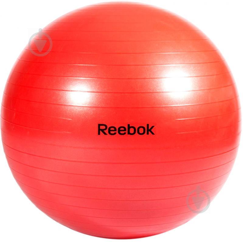 Мяч для фитнеса Reebok d75 RAB-11017RD - фото 1