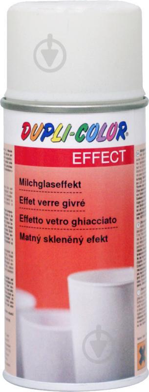 Эмаль аэрозольная эффект матового стекла Motip белый 150 мл - фото 1