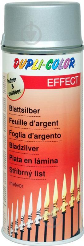 Эмаль аэрозольная Effect Dupli-Color серебро 400 мл - фото 1