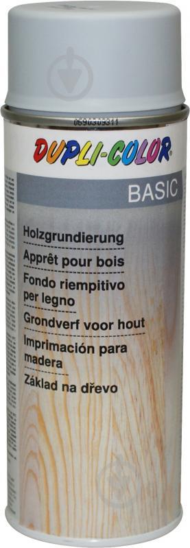 Ґрунт аерозольний для дерев'яних поверхонь Dupli-Color сірий 400 мл - фото 1