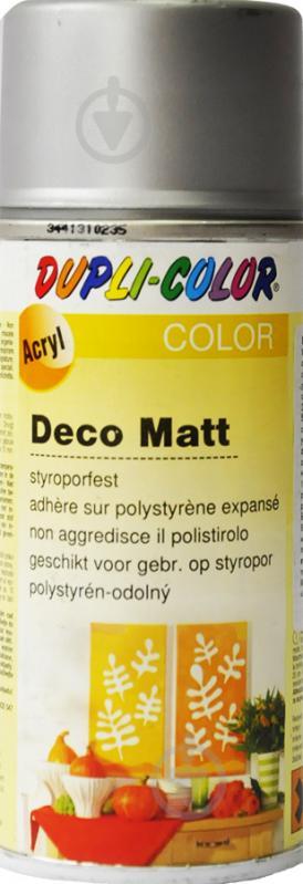 Емаль аерозольна Deco matt Dupli-Color срібний 150 мл - фото 1