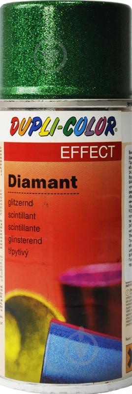 Эмаль аэрозольная Dupli-Color Effect diamant зеленый глянец 150 мл - фото 1