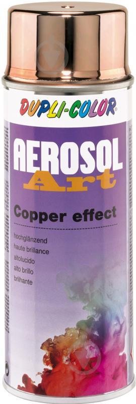 Емаль аерозольна Copper effect Dupli-Color мідний 400 мл - фото 1