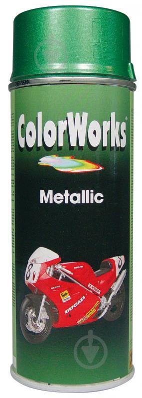 Эмаль аэрозольная Metallic ColorWorks зеленый 400 мл - фото 1