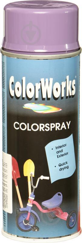 Эмаль аэрозольная RAL 4005 ColorWorks фиолетовый 400 мл - фото 1