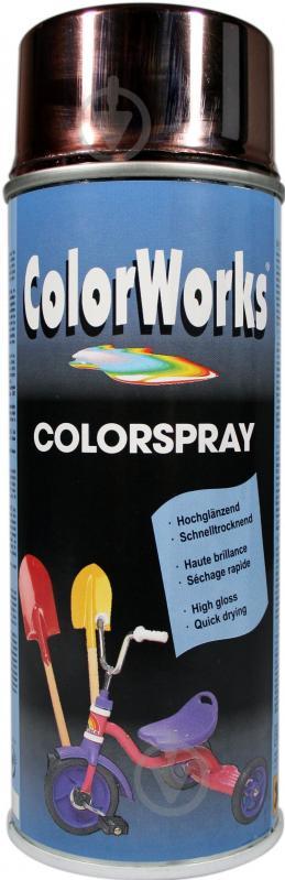 Емаль аерозольна ColorWorks мідний 400 мл - фото 1