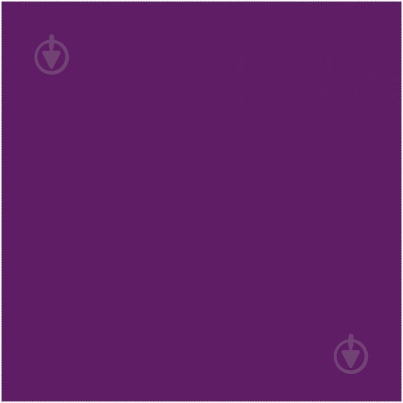 Эмаль аэрозольная RAL 4008 Maxi Color ярко-фиолетовый 400 мл - фото 2
