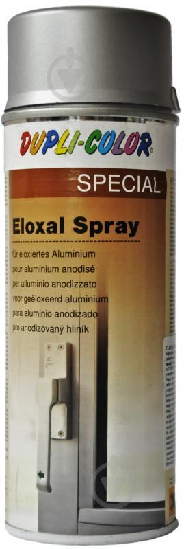 Емаль аерозольна Special Eloxal spray Dupli-Color срібний 400 мл - фото 1