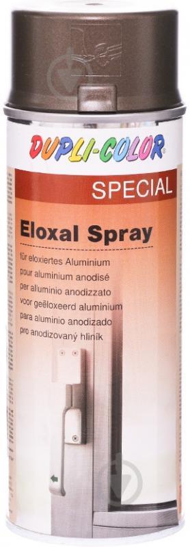 Эмаль аэрозольная Special Eloxal spray Dupli-Color средне-бронзовый 400 мл - фото 1