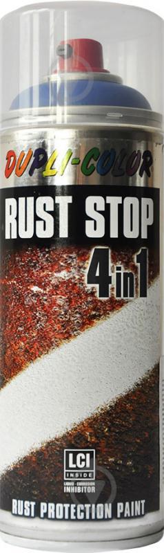 Емаль аерозольна Rust Stop 4 в 1 Dupli-Color синій 400 мл - фото 1