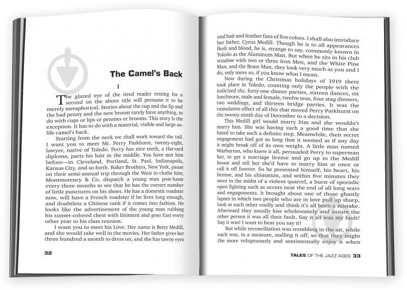 Книга Френсіс Фіцджеральд «Tales of the Jazz Age» 978-617-7489-95-4 - фото 4