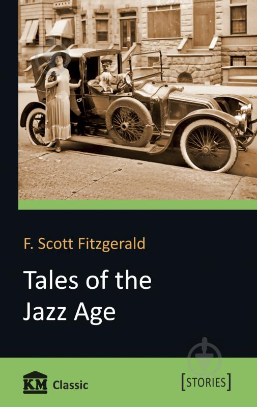 Книга Френсіс Фіцджеральд «Tales of the Jazz Age» 978-617-7489-95-4 - фото 1