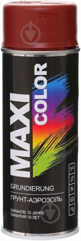 Ґрунт аерозольний Maxi Color червоний 400 мл - фото 1