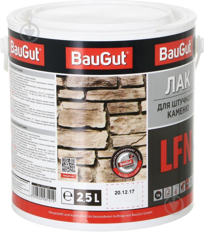 Лак для искусственного камня LFN BauGut полумат 2,5 л прозрачный - фото 1