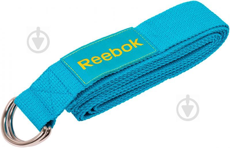 Ремень для йоги Reebok RAYG-10023CY - фото 1