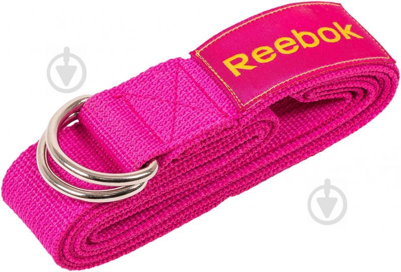 Ремень для йоги Reebok RAYG-10023MG - фото 1
