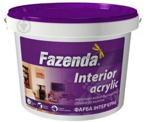 Краска акриловая Fazenda Interior мат 4 кг