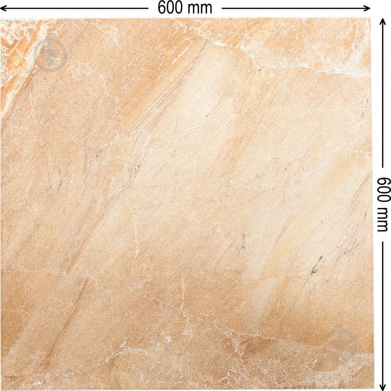 Плитка STYLNUL Вега бейге 60x60 - фото 4