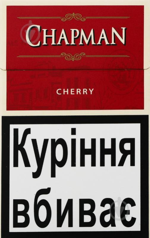 Chapman сигареты где купить в курске испаритель для электронных сигарет ego купить