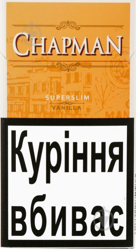 купить чапман сигареты в челябинске