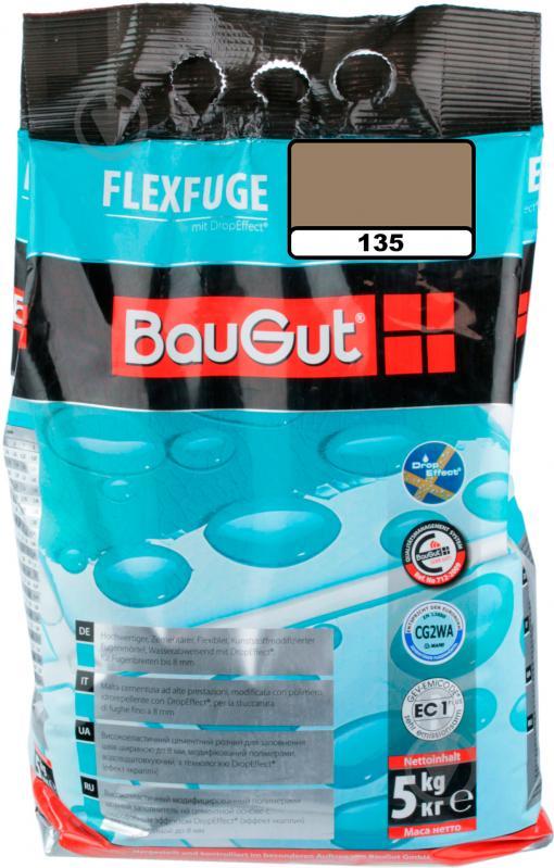 Фуга BauGut flexfuge 135 5 кг золотая пыль - фото 1