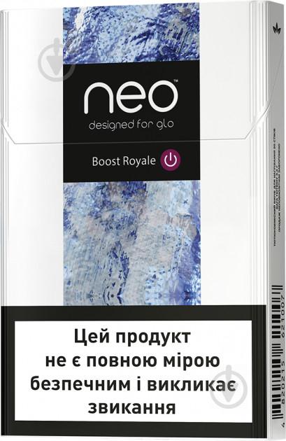 Где купить сигареты neo сигареты купить интернет москва