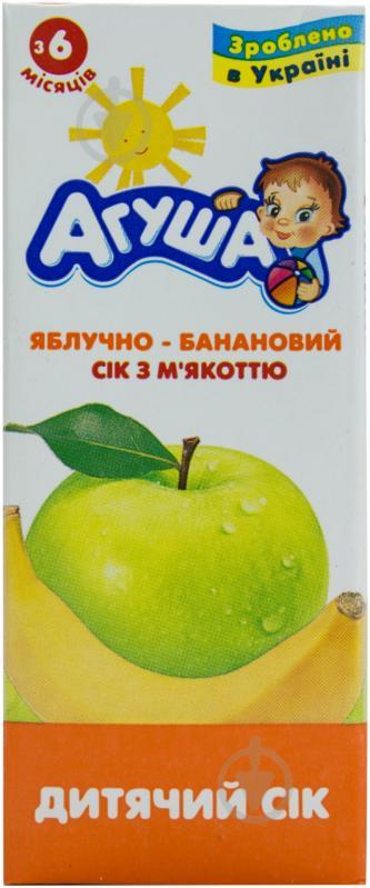 Сік Агуша Яблучно-банановий 200 мл 4823063110709 - фото 1