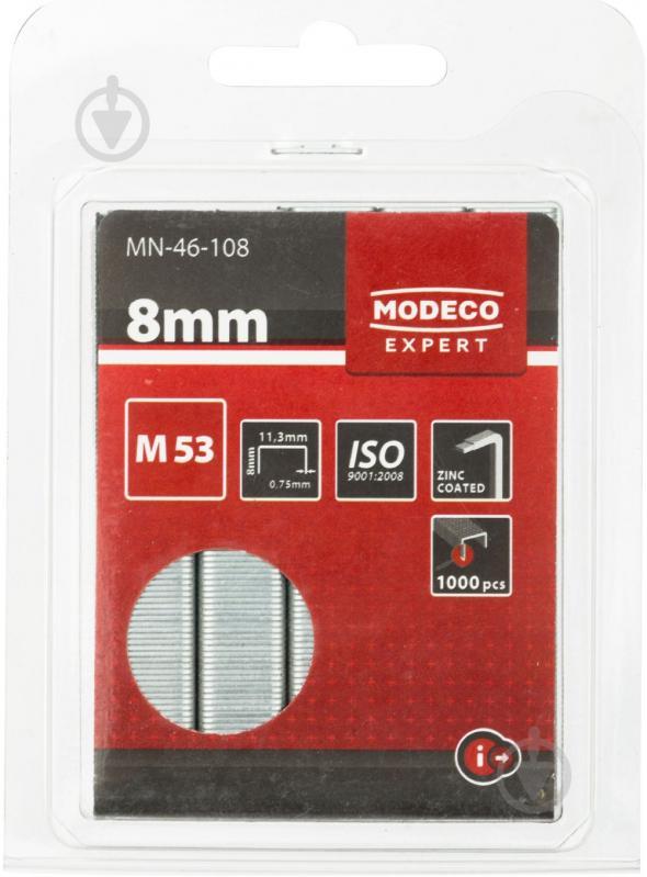 Скоби для ручного степлера MODECO 8 мм тип 53 (А) 1000 шт. MN-46-108 - фото 1