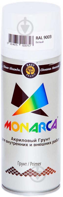 Грунт MONARCA аэрозольный RAL 9003 белый глянец 520 мл 270 г