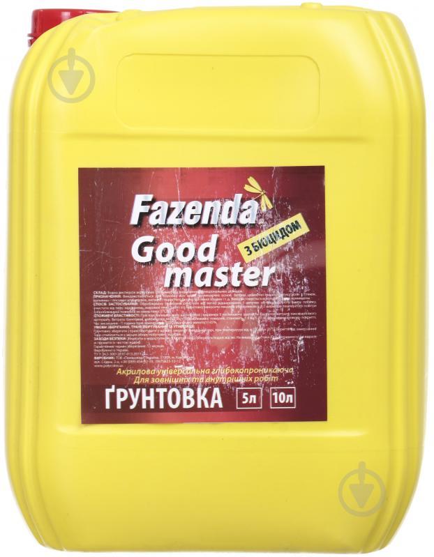 Грунтовка универсальная Fazenda Good master 10 л - фото 1
