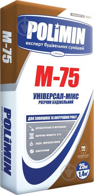 Розчин будівельний Polimin М-75 25 кг - фото 1