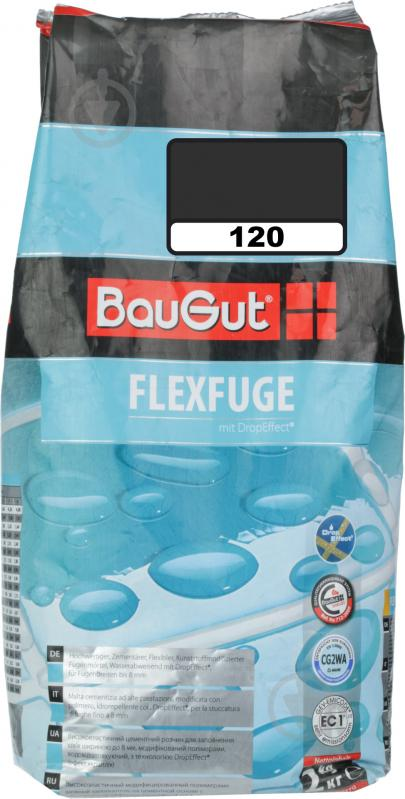 Фуга BauGut flexfuge 120 2 кг черный - фото 1