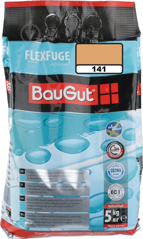Фуга BauGut flexfuge 141 5 кг карамель - фото 1