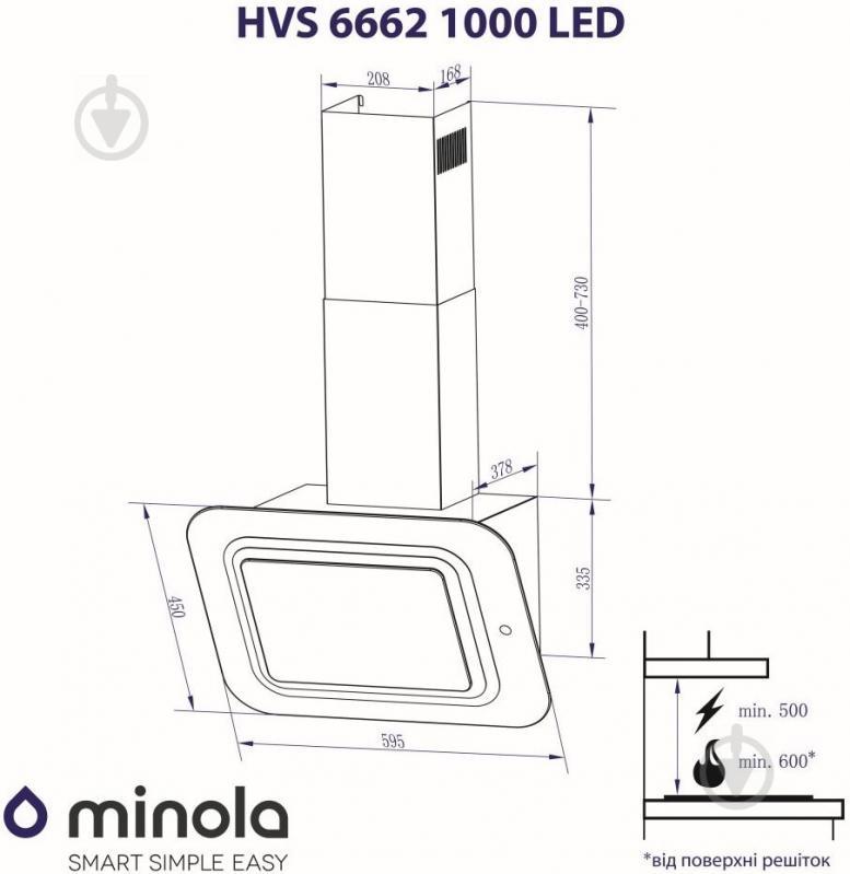 Вытяжка Minola HVS 6662 BL/I 1000 LED - фото 11
