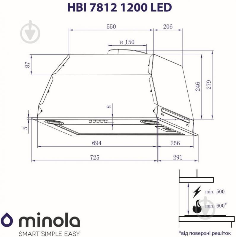 Витяжка Minola HBI 7812 I 1200 LED - фото 8