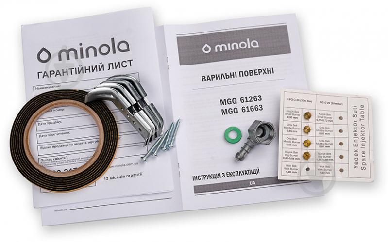 Варильна поверхня Minola MGG 61263 BL - фото 6
