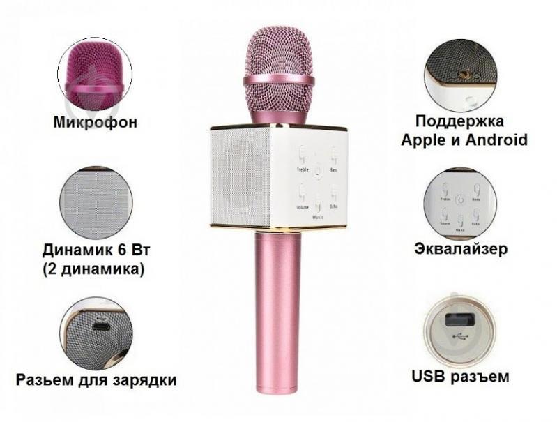 Беспроводной микрофон караоке bluetooth Q7 Розовый - фото 2