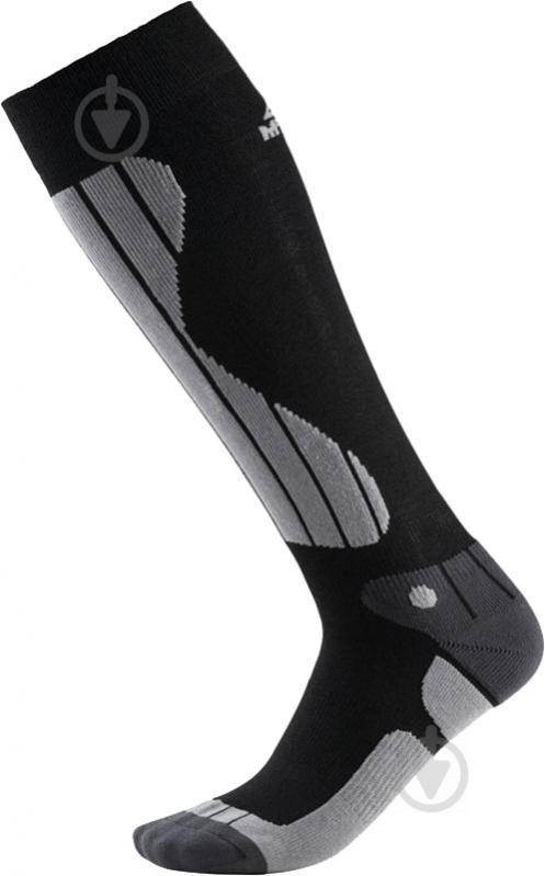 Шкарпетки McKinley Newcomb 2-pack McK р. 42-44 чорний - фото 1