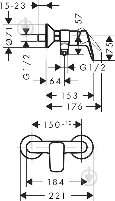 Змішувач для душу Hansgrohe MyCube 71261000 - фото 3